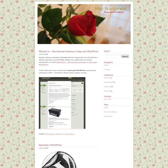 Роза WordPress