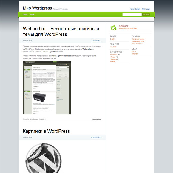 WordPress в зеленом