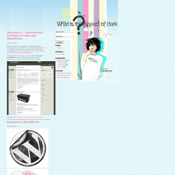 Книга мертвых WordPress
