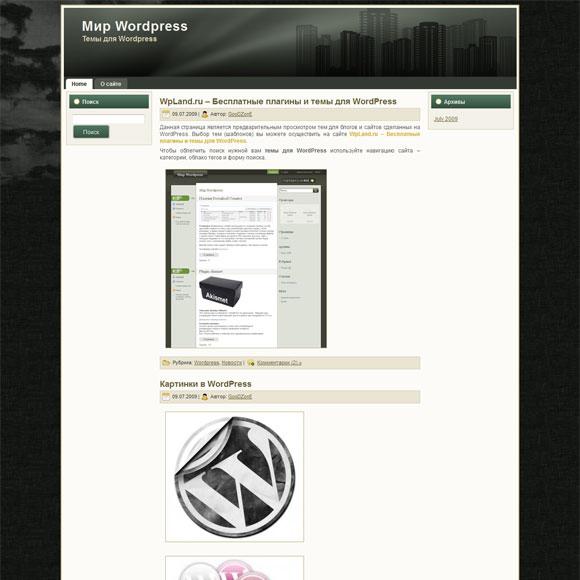 Темный город WordPress