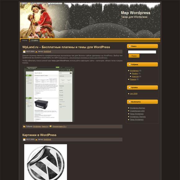 Санта WordPress