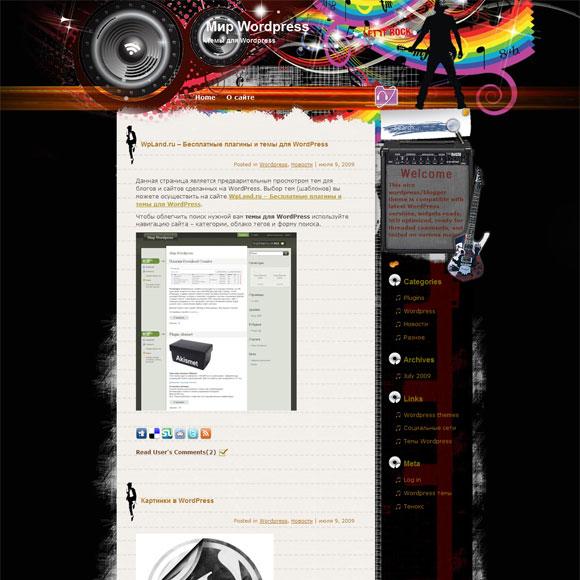 Музыкальный шаблон WordPress