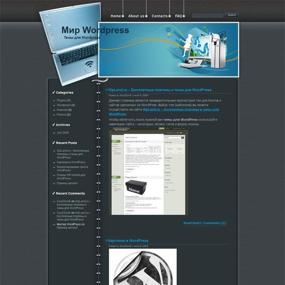 Техноблог WordPress