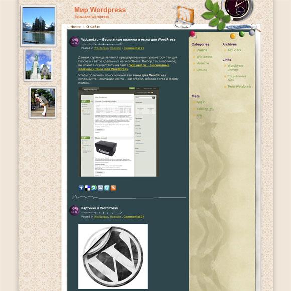 Милый апрель: Тема WordPress