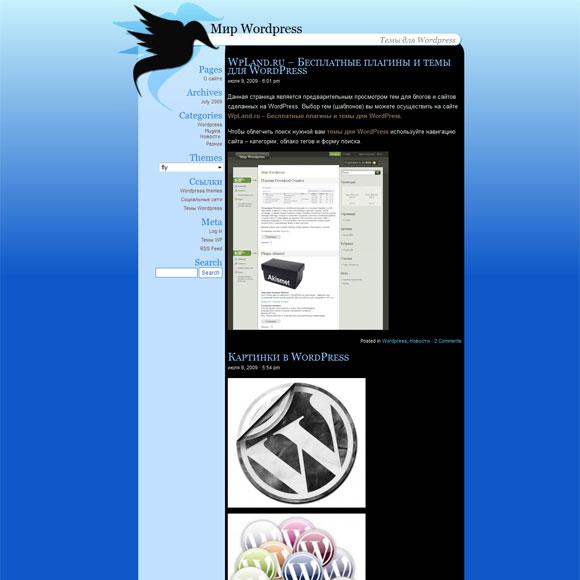 Полет WordPress