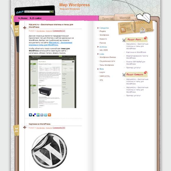 Шаблон WordPress в форме блокнота: Joyous Childhood