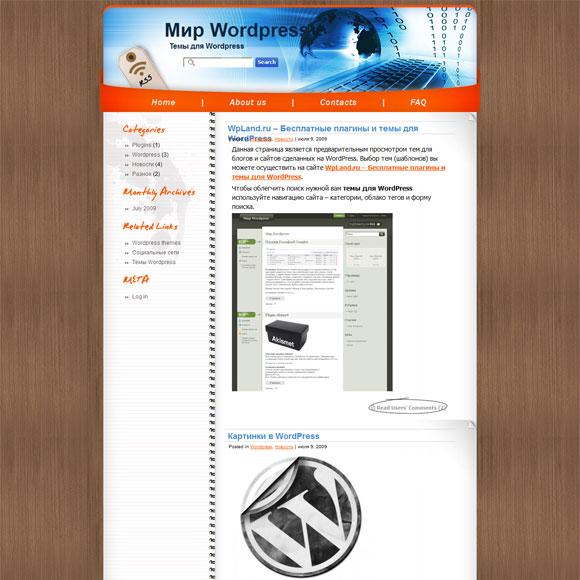 Шаблон wordpress в стиле IT