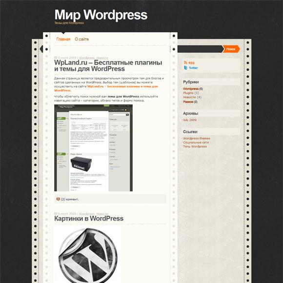 Тетрадь в WordPress: DailyNotes