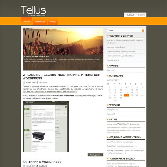 Новостная тема WordPress: Tellus