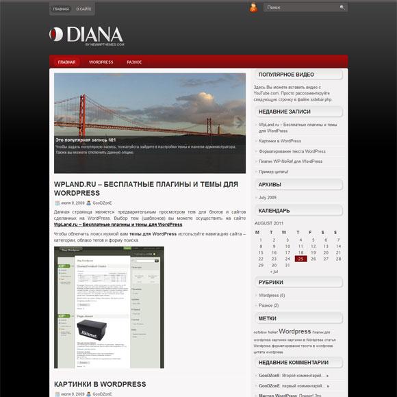 Стильный шаблон WordPress: Diana