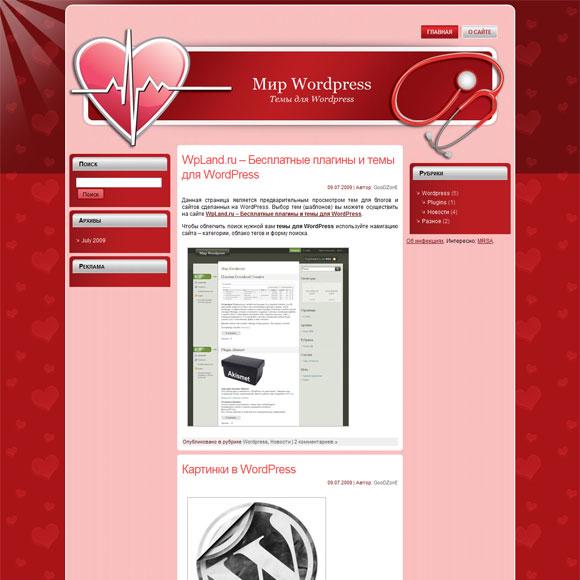 Медицинская тема WordPress: Medicine