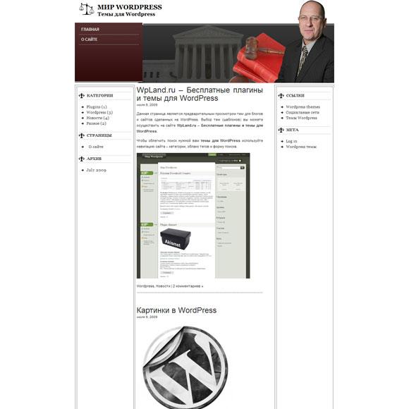Юридический шаблон wordpresss: Сriminal Attorneys