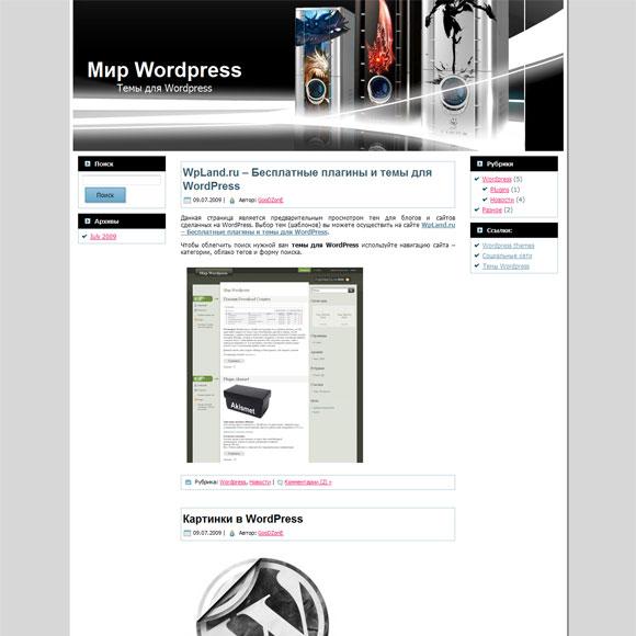 Компьютерный шаблон для WordPress