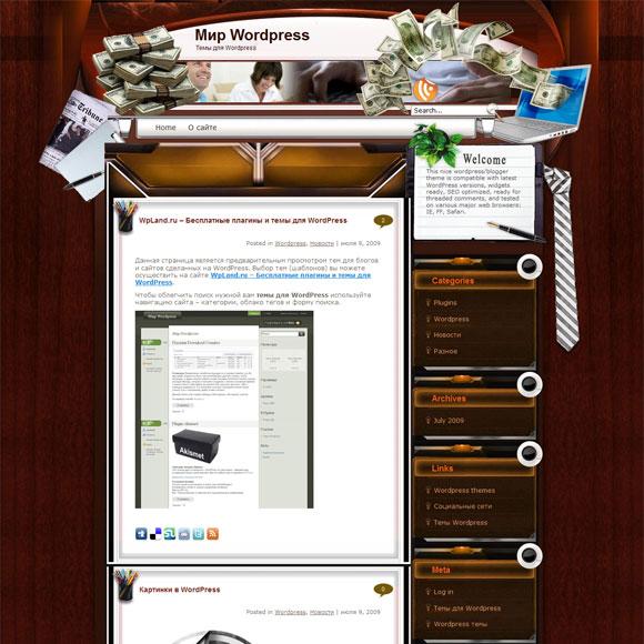 Заработок шаблон wordpress: Business at Home