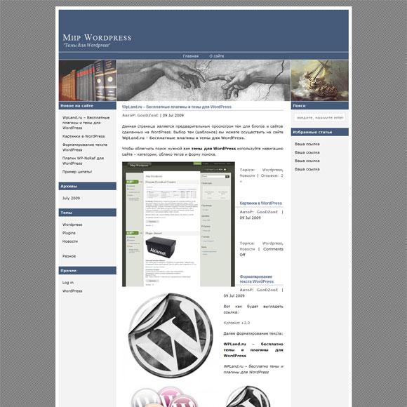 Научный шаблон для wordpress: Ad Clerum