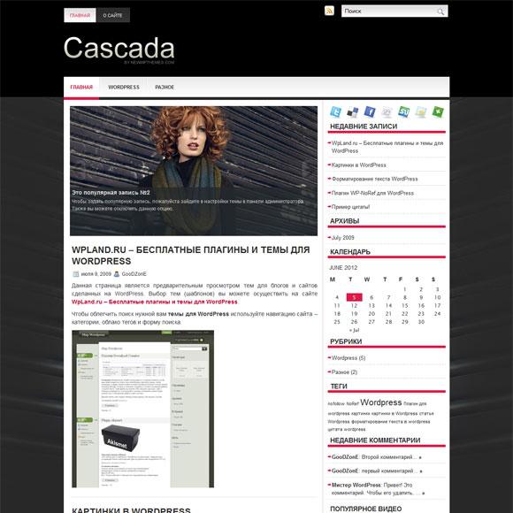 Мода в шаблоне для wordpress: Cascada