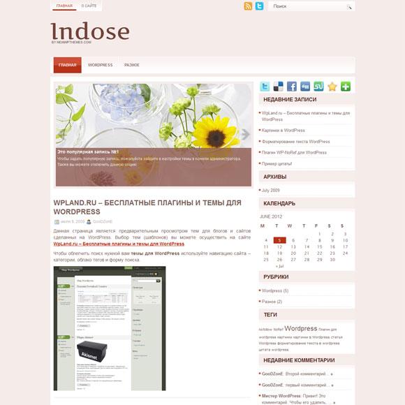 Женская тема для wordpress: Indose